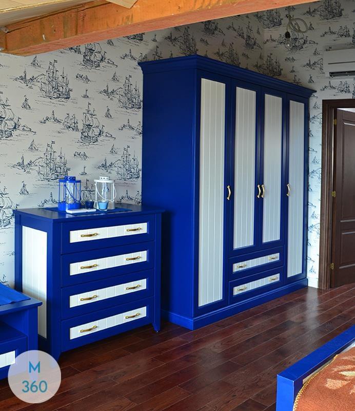 Синий распашной шкаф Абботсфорд Арт 000766463