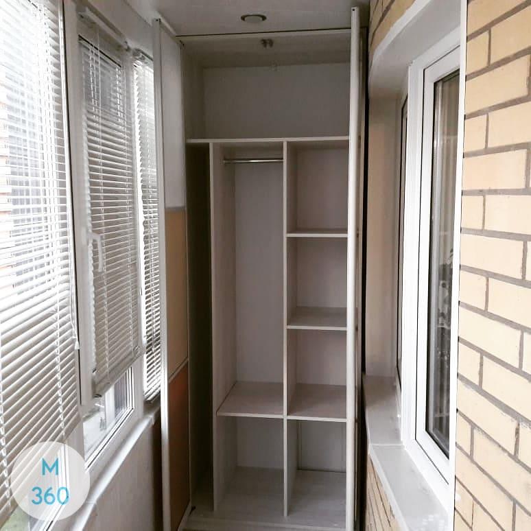 Балконный шкаф Маринский Арт 001159166