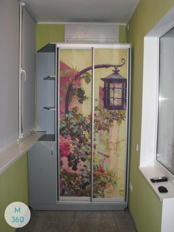 Шкаф для одного человека Ориноко Арт 001567631