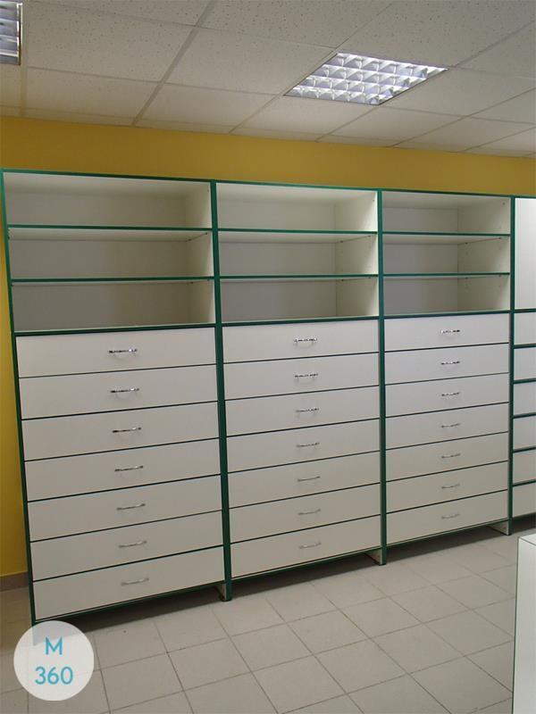 Медицинский шкаф Рейкьявик Арт 001781869