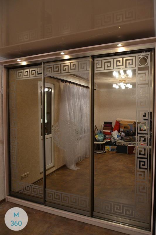 Шкаф с подсветкой Буэнос-Айрес Арт 002579513