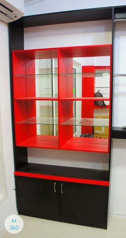 Красный шкаф Гринвальд Арт 002721240