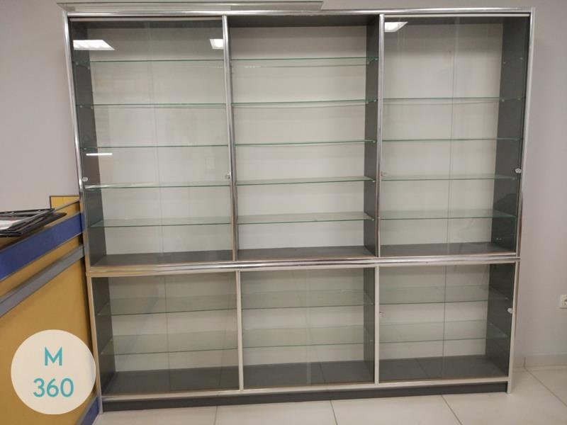 Медицинский шкаф Алькала-Де-Энарес Арт 002879860
