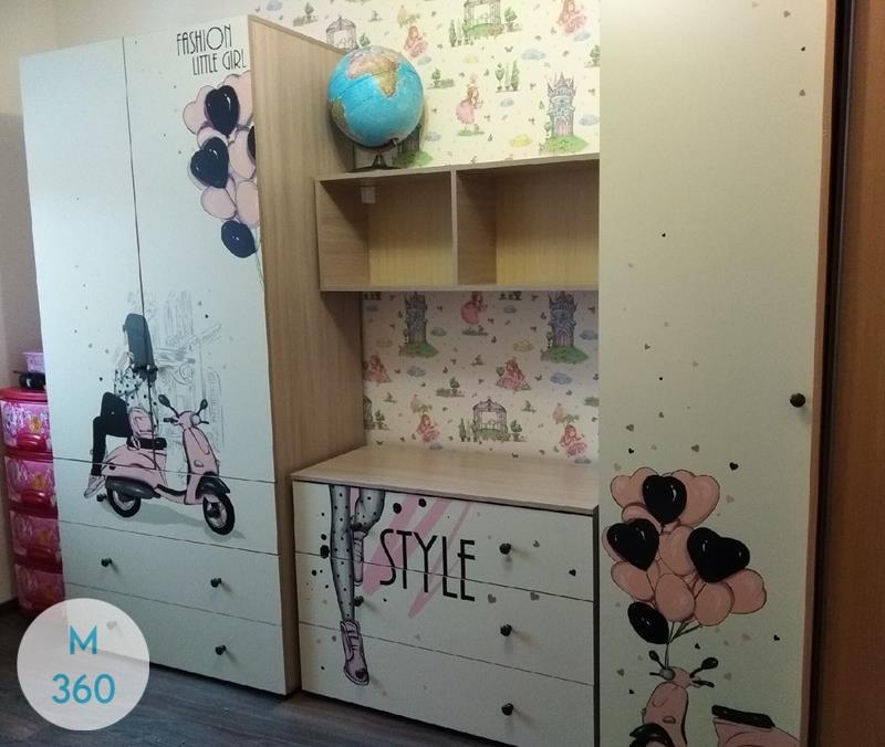 Гардеробный шкаф для детской Белогорск Арт 003989118