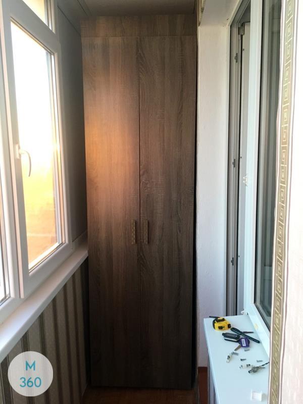 Балконный шкаф Биробиджан Арт 007093620