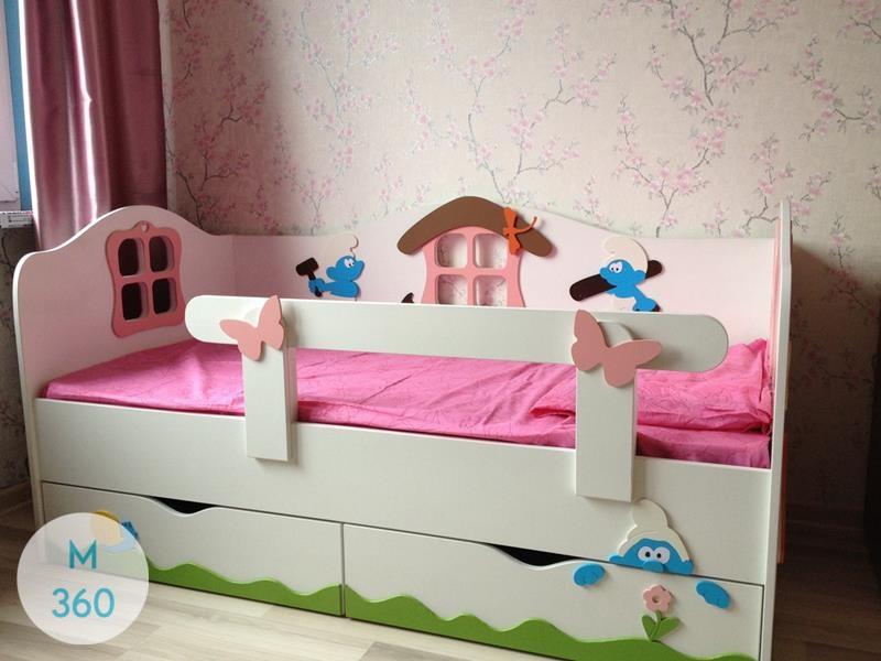 Набор для новорожденных Фумагалли Арт 007319291
