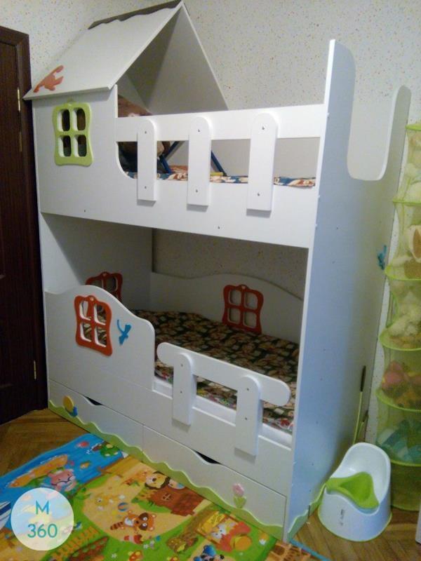 Гардеробный шкаф для детской Сан-Томе Арт 008417542