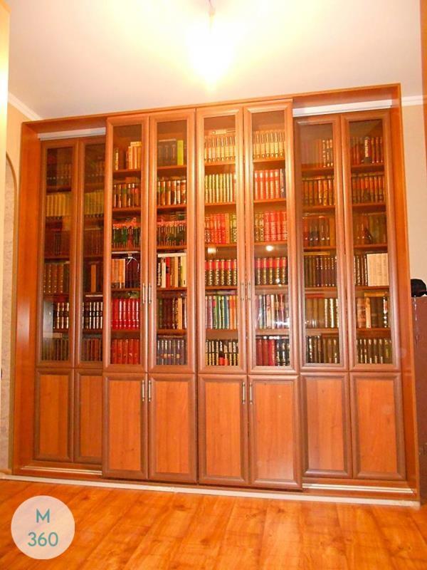 Книжный шкаф со стеклянными дверцами Лима Арт 009295141