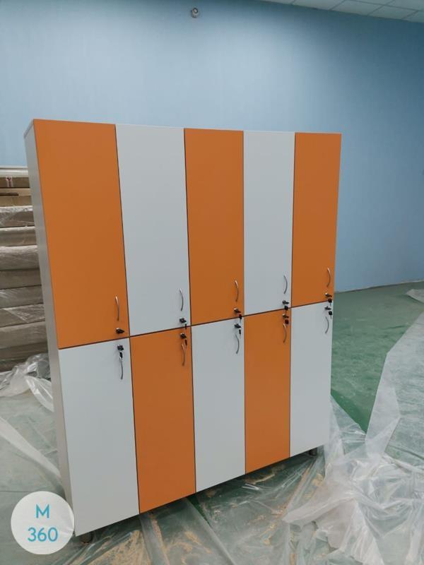 Двухъярусный шкаф Загреб Арт 009731951