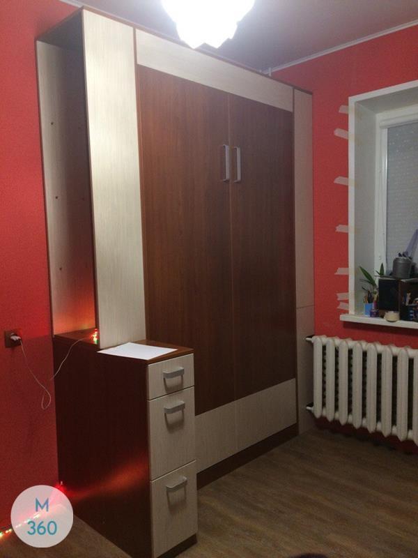 Откидная горизонтальная кровать Сантьяго Арт 009744500